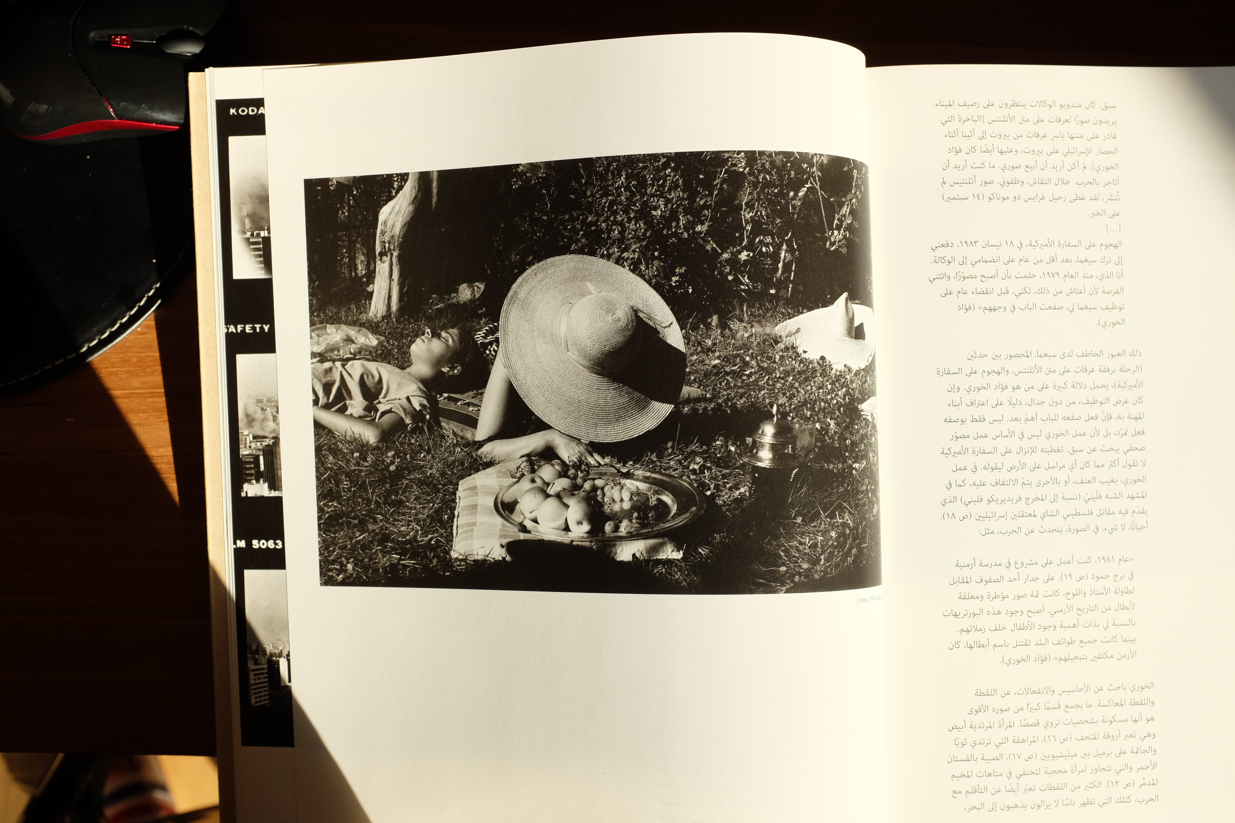 Passing Time by Fouad Elkoury